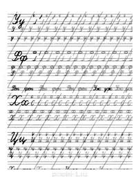 Правописание букв алфавита пропись скачать формат PDF А4