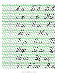 Исправление почерка взрослого