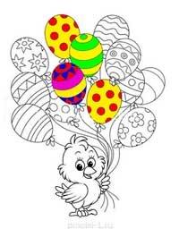 Раскраска в формате pdf A4 - воздушные шарики